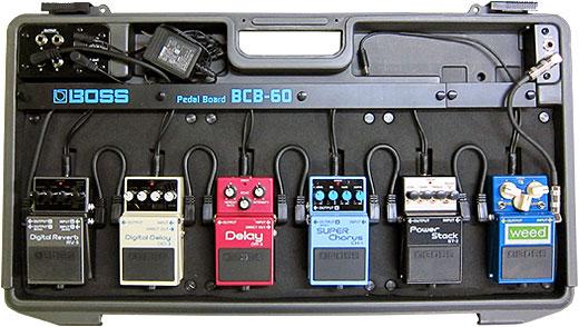 how to set up bcb-60